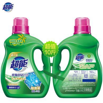 超能植翠洗衣液(柔顺舒适 ) TY1 HN1(2.5kg+2.5kg)