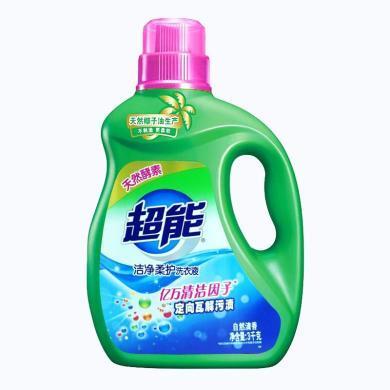 超能洁净柔护洗衣液(3kg)