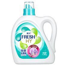 菁华FRESHHY洗衣液(薰衣草4.26kg)(4.26kg)