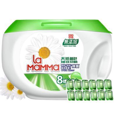 媽媽壹選天然植皂洗衣凝珠除菌潔凈(14g*40粒)