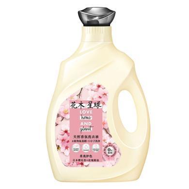 花木星球天然香氛洗衣液柔亮護色(3KG)
