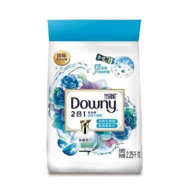 當妮二合一洗衣粉(淡雅羅蘭)(2.25kg)