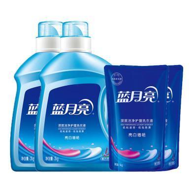 藍月亮薰衣草12斤裝亮白增艷洗衣液:(2kg*2瓶+1kg*2袋)(2kg*2+1kg*2)