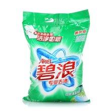 碧浪专业去渍无磷洗衣粉自然清新型(2.2KG)