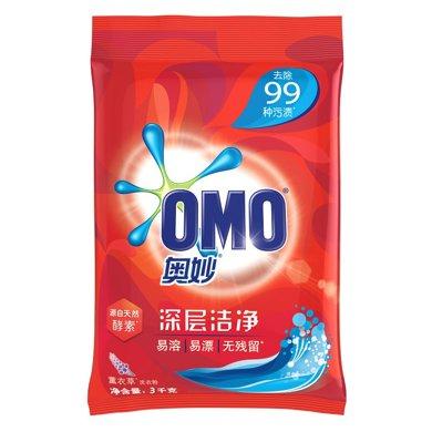 $奧妙深層潔凈洗衣粉(薰衣草)(3kg)