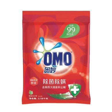 奧妙除菌除螨洗衣粉(桉樹艾草)NC3(2.18kg)