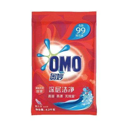 奧妙深層潔凈洗衣粉(薫衣草)(4.2kg)