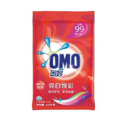 奧妙亮白煥彩洗衣粉(水清蓮香)(4.2kg)