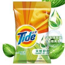 汰渍天然护衣无磷型洗衣粉NC3(3.6kg)