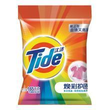 汰渍焕彩护色洗衣粉(1.65kg)