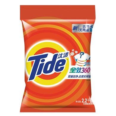 汰漬全效360度洗衣粉潔雅百合香型(2.2kg)