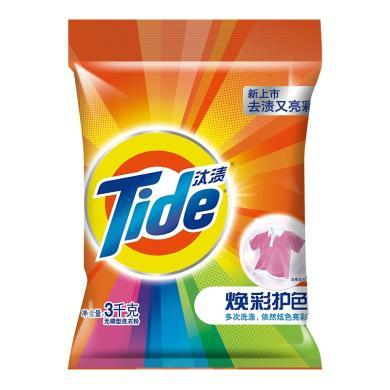 G汰渍焕彩护色洗衣粉 NC2(3kg)