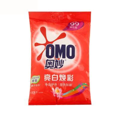 奧妙亮白煥彩洗衣粉(水清蓮香)(2.18kg)