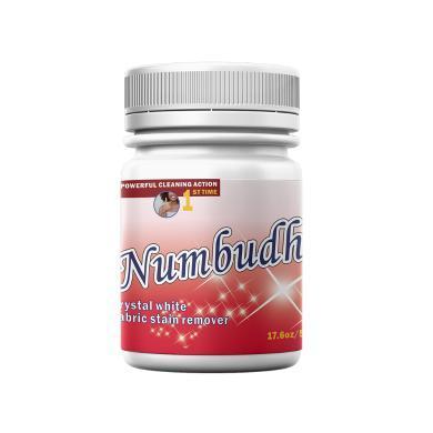 马来西亚Numbudh南堡去渍粉500g