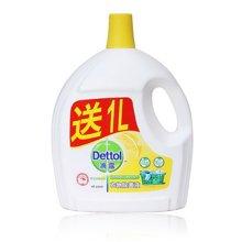 滴露衣物除菌液柠檬(2.5L+1L)