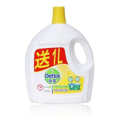 滴露衣物除菌液檸檬(2.5L+1L)