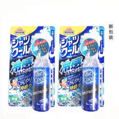【支持购物卡】【2只】日本小林制药 衣物清凉降温喷雾 100ml 超爽型
