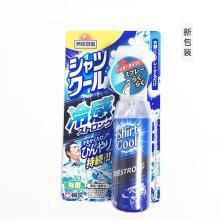 【支持购物卡】日本小林制药 衣物清凉降温喷雾 100ml 超爽型