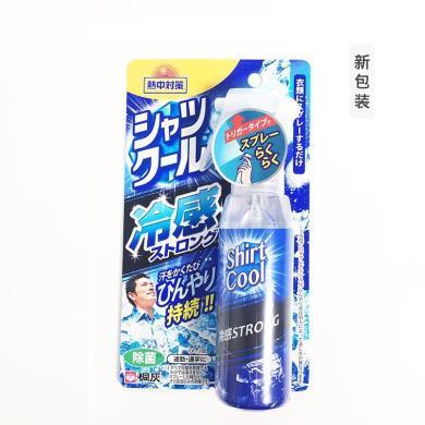 【支持購物卡】日本小林制藥 衣物清涼降溫噴霧 100ml 超爽型