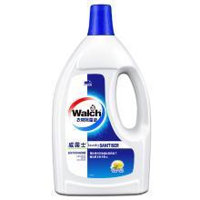威露士衣物除菌液(1.6L)