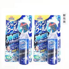 【2只】日本小林制药 衣物清凉降温喷雾 100ml 超爽型