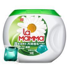 妈妈壹选天然植皂洗衣凝珠(除菌洁净)