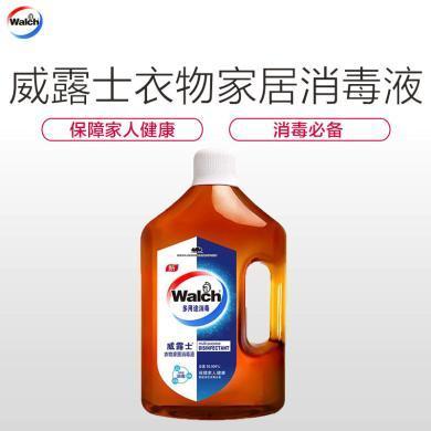 D威露士衣物家居消毒液(3L)