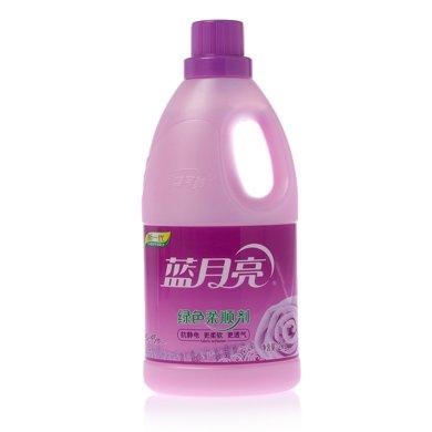 蓝月亮薰衣草绿色柔顺剂(2kg)