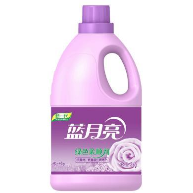 蓝月亮绿色柔顺剂(薰衣草香)(3kg)