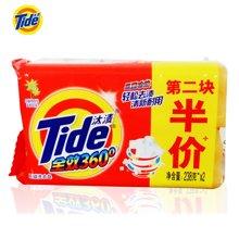 汰渍全效无磷洗衣皂(238gx2)