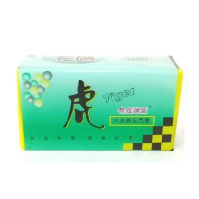 虎牌內衣褲專用皂(220g)