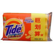 汰渍全效洗衣皂(柠檬清香)(238gx2)
