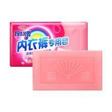 扇牌内衣专用皂(180g)