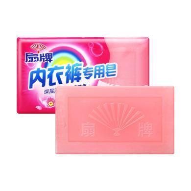 扇牌内衣专用皂(180g)(180g)