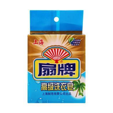 扇牌高級洗衣皂(115g*6)