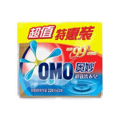 JJ!$奥妙99超效洗衣皂SZ3MD2((226g*3))
