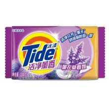 汰渍洁净薰香薰衣草香氛洗衣皂(238g*2)