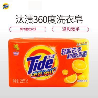 汰漬全效洗衣皂(檸檬清香)NC3(238gx2)