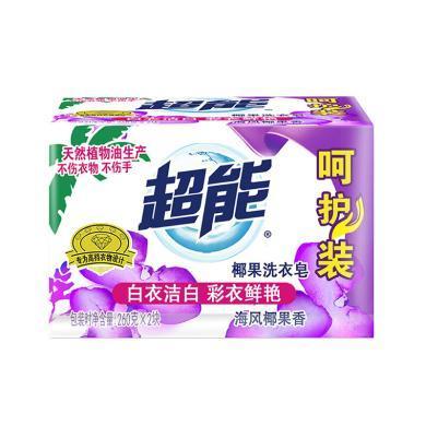 超能椰果洗衣皂(驚爆裝)(260g*2)