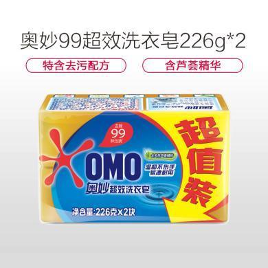 奥妙超效洗衣皂(226g*2)