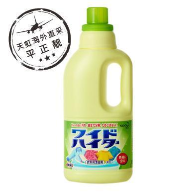 花王衣物漂白劑(1000ml)