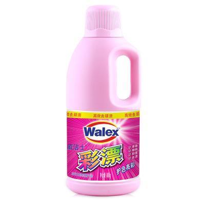 威潔士彩漂(600g+200g)