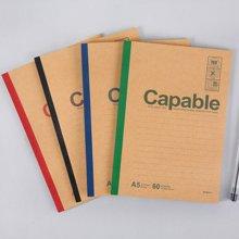 晨光文具无线装订本日记软面抄雅致办公笔记本A5学生本记事本APYJQ550