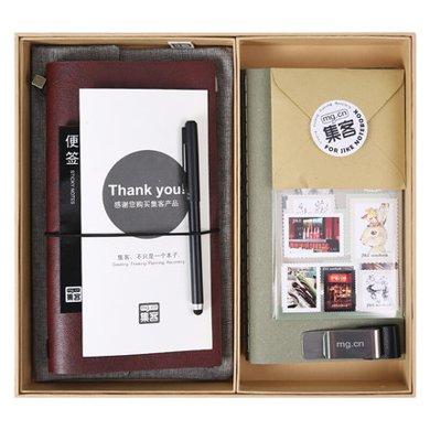 晨光 集客旅行綁帶筆記本復古日記旅行者手賬本子套裝(含內芯)12件套多色可選