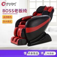松研按摩椅家用新款全身3D按摩太空舱全自动电动多功能零重力按摩沙发DSBOSS