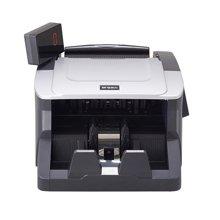 晨光验钞机JBYD887 银行专用办公迷你家用智能点钞机小型便携式新版人民币