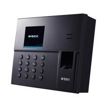 包邮晨光 AEQ96707网络版指纹考勤机 打卡机 免安装 自动报表