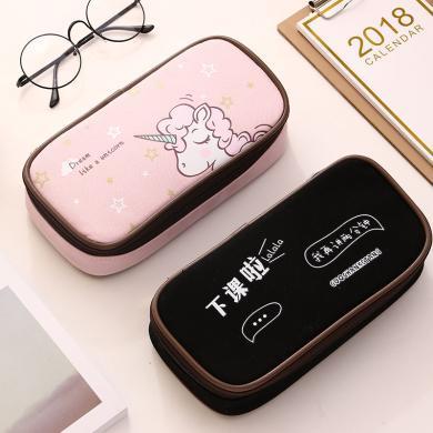 咔巴熊鉛筆盒筆袋大容量多功能創意新簡約韓版男女初中小學生文具盒韓國大學生中學生小清新可愛筆袋