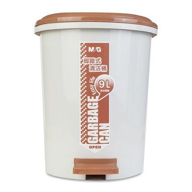 晨光文具清潔桶腳踏式帶蓋垃圾桶雙層腳踏清潔桶雙層腳踏垃圾桶大容量清潔桶 ALJ99419