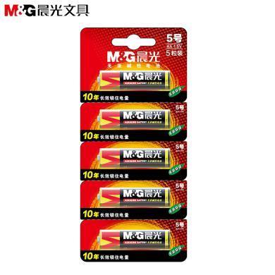 晨光电池五号七号电池儿童玩具遥控器鼠标电池5号无汞碱性电池批发办公用品(5粒装)